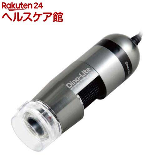 サンコー Dino-Lite Premier2 S DINOAD7013MT(1セット)【ディノライト(Dino-Lite)】
