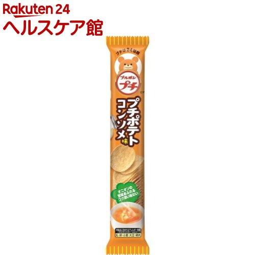 ブルボン プチポテト コンソメ味(45g)