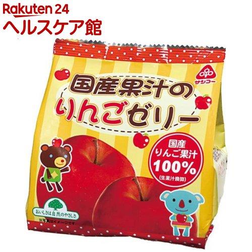 サンコー 国産果汁のりんごゼリー(22g*7コ入)