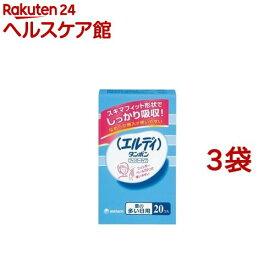 エルディ フィンガータンポン 量の多い日用 unicharm(20個入*3袋セット)
