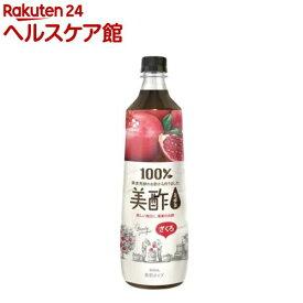 美酢(ミチョ) ざくろ(900ml)【CJ】