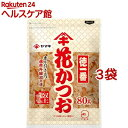 ヤマキ 徳一番花かつお(80g*3コセット)