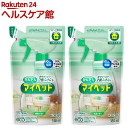 かんたんマイペット 住居用洗剤 詰め替え(350ml*2個セット)【マイペット】