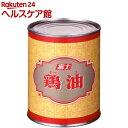 富士食品工業 鶏油 業務用(700g)