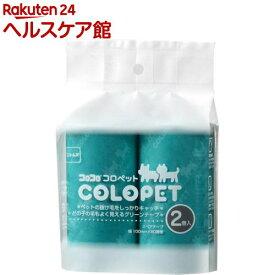 コロコロ コロペット スペアテープ C0370(2巻)【more30】【コロコロ】