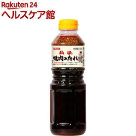 ダイショー 秘伝 焼肉のたれ(575g)【more30】
