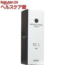 シング スペシャルシングスソリューション CLV-839 ミスジー(30ml)【シング】