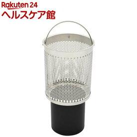 GAONA 流し用ゴミカゴ ステンレス GA-PB019(1コ入)【GAONA】