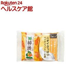 柿渋ファミリー石鹸 2コセット(1セット)【more30】