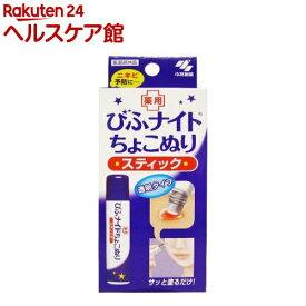 小林製薬 びふナイトちょこぬり(12ml)【more20】【びふナイト】