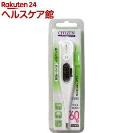 体温計/シチズン 予測式体温計 CTE-501(1台)