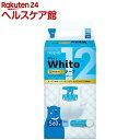ネピア ホワイト テープ Sサイズ 12時間タイプ(60枚入)【mam_p5】【ネピア Whito】