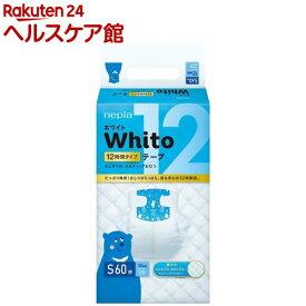 ネピア ホワイト テープ Sサイズ 12時間タイプ(60枚入)【ネピア Whito】[おむつ トイレ ケアグッズ オムツ]