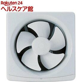 高須産業 台所用換気扇 オイルパック式 25cm FTD-250(1台)【高須産業】