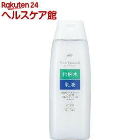 ピュアナチュラル エッセンスローション UV(210ml)【more20】【ピュアナチュラル(pdc)】