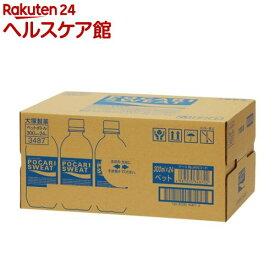 ポカリスエット(300mL*24本)【ポカリスエット】