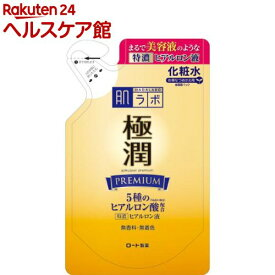 肌研(ハダラボ) 極潤 プレミアム ヒアルロン液 つめかえ用(170ml)【肌研(ハダラボ)】