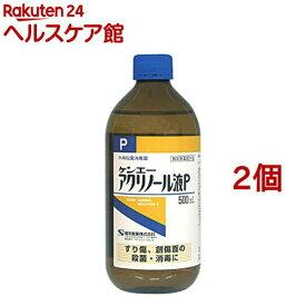 ケンエーアクリノール液P(500ml*2コセット)【ケンエー】