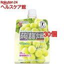クラッシュタイプの蒟蒻畑ライト マスカット味(150g*30コセット)【蒟蒻畑】