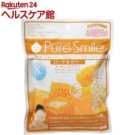 ピュアスマイル エッセンスマスク 毎日マスク8枚セット ローヤルゼリー(1セット)【more30】【ピュアスマイル(Pure Smile)】[パック]