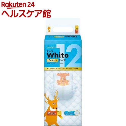 ネピア ホワイト テープ Mサイズ 12時間タイプ(48枚入)【ネピア Whito】