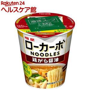 低糖質麺 ローカーボヌードル 鶏がら醤油(12個入)【spts2】【slide_b5】【carbo_3】【低糖質麺シリーズ】