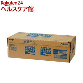 ポカリスエット パウダー(粉末) 1L用(74g*5袋*20コ入)【ポカリスエット】[スポーツドリンク]