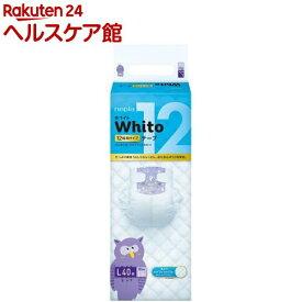 ネピア ホワイト テープ Lサイズ 12時間タイプ(40枚入)【ネピア Whito】[おむつ トイレ ケアグッズ オムツ]