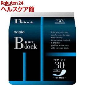 ネピア ビーロック インナーシート 30(20枚入)