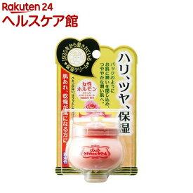 ホルモンクリーム 微香性(60g)