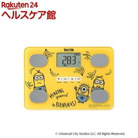 タニタ 体組成計 ミニオンズ イエロー BC-UN-MI01(1台)【タニタ(TANITA)】