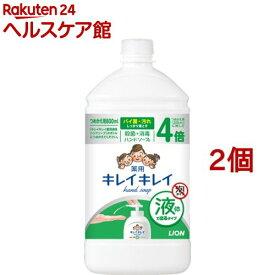 キレイキレイ 薬用液体ハンドソープ 詰替用(800ml*2コセット)【キレイキレイ】