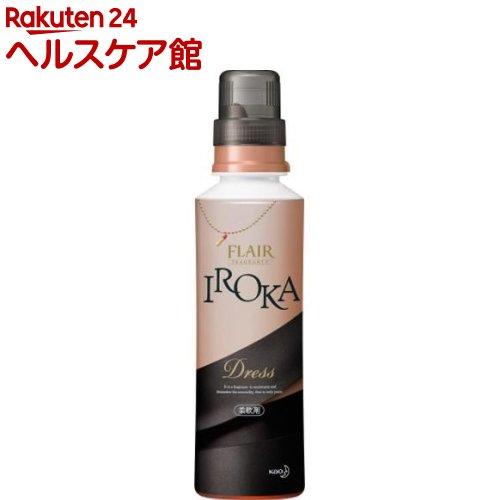 【訳あり】【アウトレット】フレア フレグランス IROKA(イロカ) ドレス アリュールローズの香り 本体(570mL)【フレア フレグランス】