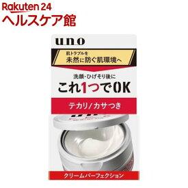 ウーノ クリームパーフェクション(90g)【ウーノ(uno)】