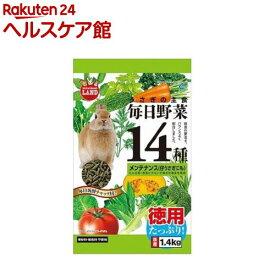 ミニマルランド うさぎの主食 毎日野菜14種 メンテナンス(1.4kg)【more20】【ミニマルランド】