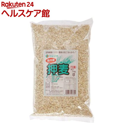 マルシマ 押麦(1kg)