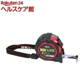 SK11 レッドロック16 3.5m SRL-1635-G(1コ入)【SK11】