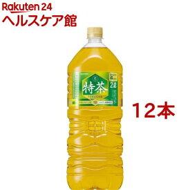 サントリー 伊右衛門 特茶 特定保健用食品(2L*12本入)【slide_6】【特茶】