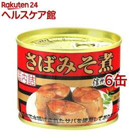 キョクヨー さば味噌煮(190g*6コ)【pickUP】[缶詰]