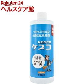 ケスコ 魔法のバイオ 消臭・除菌 無香 詰替用(500ml)【ケスコ(KESCO)】