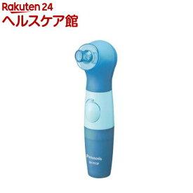 毛穴吸引 スポットクリア リセ 青 EH2592PP-A(1台)