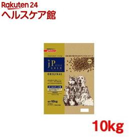ジェーピースタイルゴールド オリジナル(10kg)【ジェーピースタイル ゴールド】[ドッグフード]