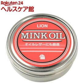 ミンクオイル(130ml)