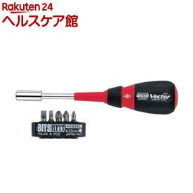 ベッセル ベクトルMGチャックDV 260MG-5(1コ入)【ベッセル】