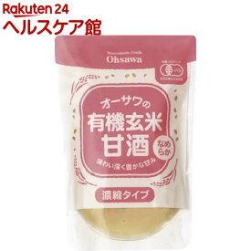 オーサワ 有機 玄米甘酒(なめらか)(200g)【spts1】【オーサワ】