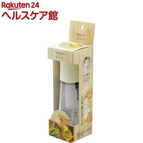 リベラリスタ オイルスプレー ホワイト(1コ入)【リベラリスタ】