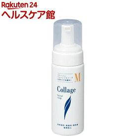 コラージュMフェイシャルソープ(150mL)【コラージュ】