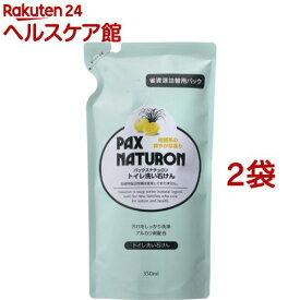 パックスナチュロン トイレ洗い石けん 詰替用(350ml*2コセット)【パックスナチュロン(PAX NATURON)】