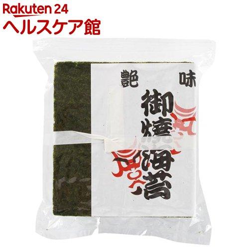 有明海産 徳用焼海苔(板のり40枚入)