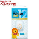 ネピア ホワイト パンツ Lサイズ 12時間タイプ(44枚入)【mam_p5】【ネピア Whito】